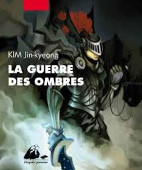Editions Picquier Jeunesse, 2013