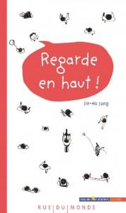 Jung Jin-ho, un auteur à suivre