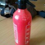 A tűzoltókészülék