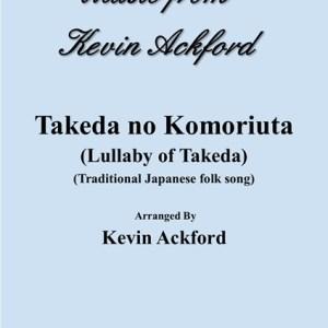 Takeda no Komoriuta Cover