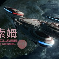 #StarTrekOnline #星際迷航在線 | #StarTrek #星際迷航   #June2021 | #格里森 #GrissomClass #LightScienceVessel that youngest sister of that Mysterious Science High School girl #OberthClass who was you lab partner that taught you science...