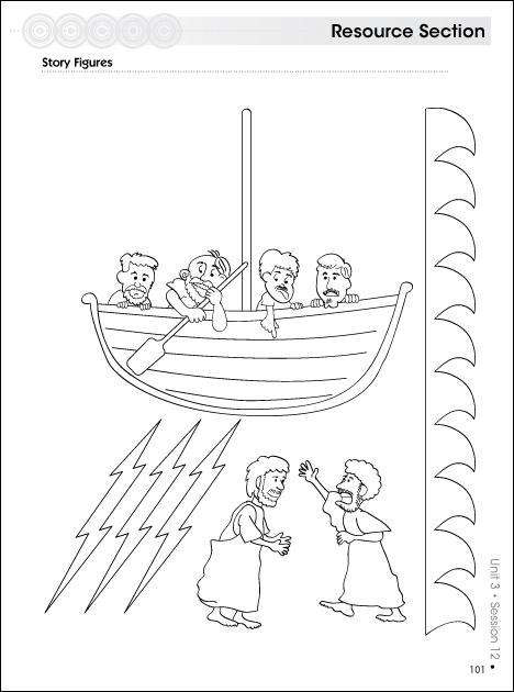 Story Figures Jesus Calms The Storm