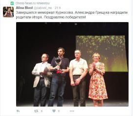 Grischuk wins Kurnosov Memorial http://www.chessdom.com/alexander-grischuk-wins-igor-kurnosov-memorial/