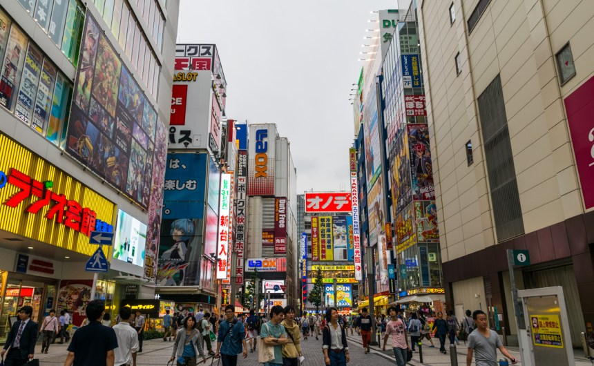 Akihabara, Tokyo