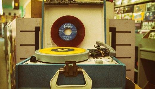 レコードをCDに変換・録音する簡単な3つの方法