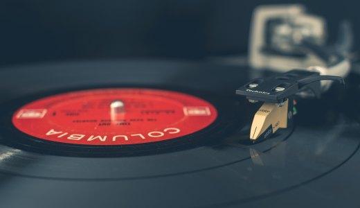 【3分で分かる】レコードの種類を分かりやすく解説