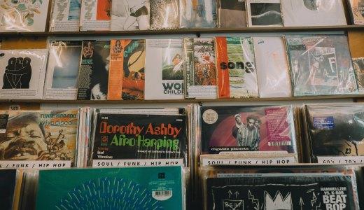 おすすめのレコード内袋を紹介!【ポリ製・紙製】