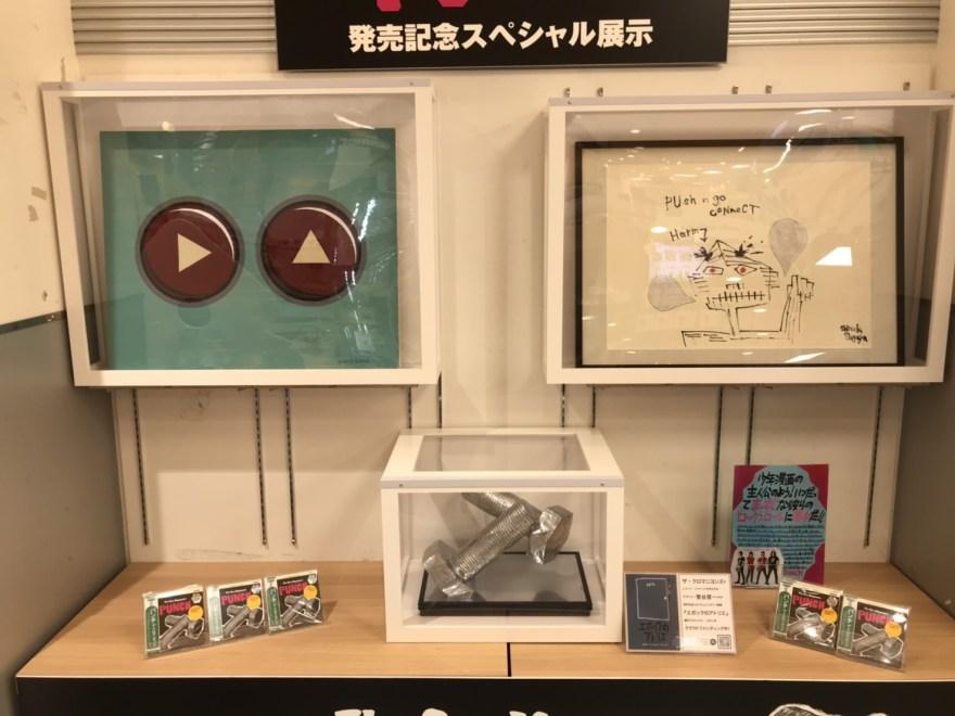 『PUNCH』発売キャンペーン「ザ・クロマニヨンズアートワーク展示」③