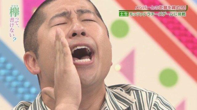 けやかけ 澤部がモッツァレラチーズゲームに参加 破壊力がやばい! 10/1