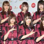 欅坂46が4年連続の紅白歌合戦(2019)に出場内定!気になる曲目は?