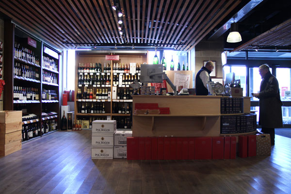 Image Of Supersave Food Wine