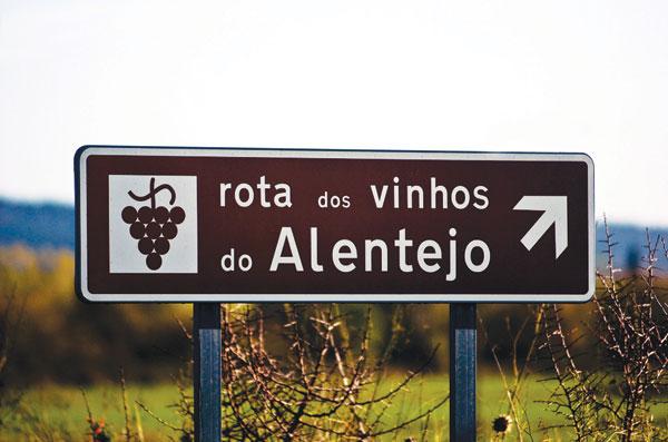 Aletejo – Portugal