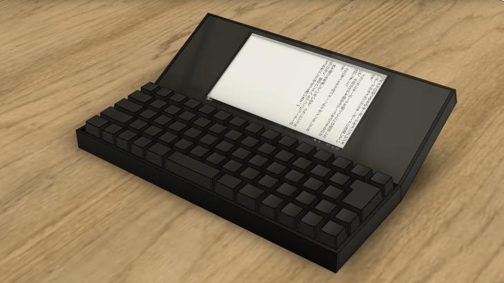 メカニカルキーボードのDM200を作る④