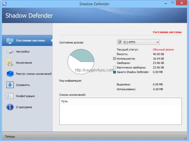 shadow-defender-keygen-free-download