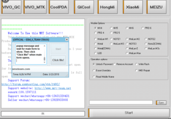 MRT Dongle v2.60 Crack + Torrent Keygen [Updated]
