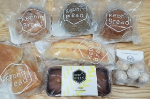 【家庭好物】退冰後一樣好吃的免加熱冷凍麵包