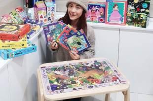 【育兒好物】啟發大腦~親子互動的最佳遊戲良伴「美國Mudpuppy拼圖」