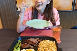 【家庭好物】體驗新食感生活「Vitantonio」鋼鐵大V多功能電烤盤