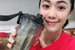 【家庭好物】輕巧馬力強超實用的「Vitamix S30輕饗型全食物調理機」!