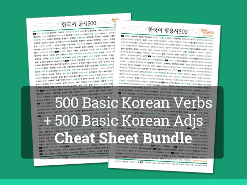 500-bundle-header