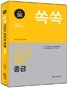 book-int
