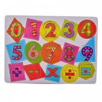 YM3204 - NEW Wooden Colorful Numbers Peg Puzzle