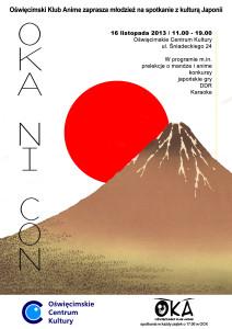 okanicon