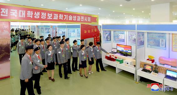 Inaugurada exposición nacional de éxitos logrados por universitarios
