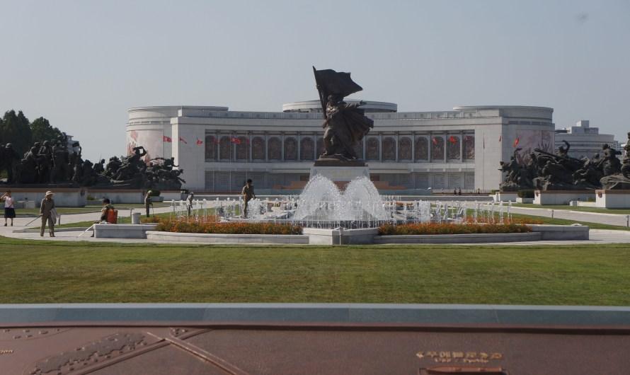 Museo de la Guerra de Liberación de la Patria Victoriosa