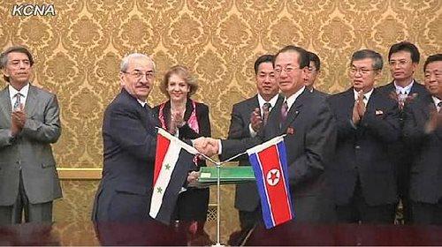 """""""Los Altos del Golán son sagrado territorio de Siria"""" según el MINREX de Corea"""