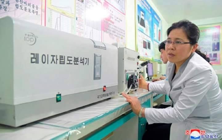 Mejores científicos y técnicos de la RPDC para el año 2018
