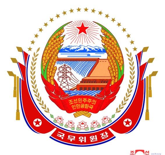 Reelegido Máximo Dirigente KIM JONG UN Un como Presidente del Comité de Estado