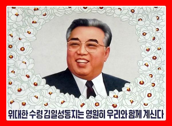 Acto central por 107º aniversario de nacimiento del Presidente KIM IL SUNG