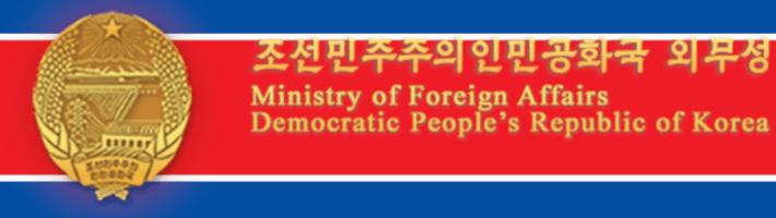 Portavoz del MINREX demanda a EE.UU. devolver la embarcación coreana