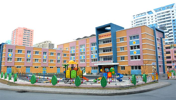 Jardín Infantil Mirae