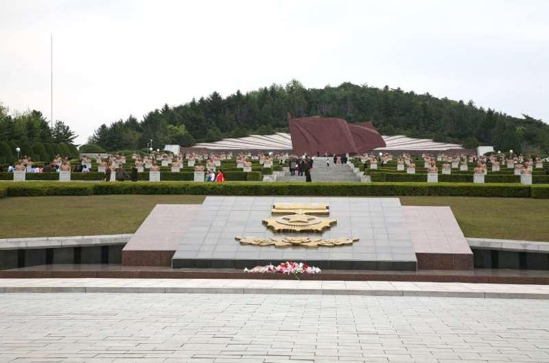 Cementerio de Mártires Revolucionarios