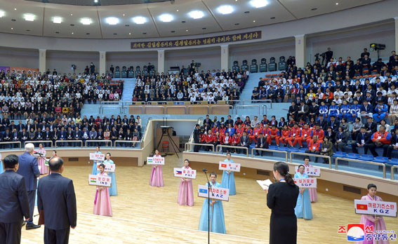 Campeonato juvenil asiático de halterofília.