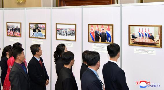 Exposición conmemorativa de reunión Cuba-RPDC.
