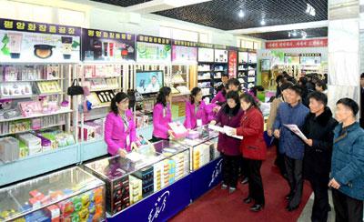 Feria nacional de cosmética.