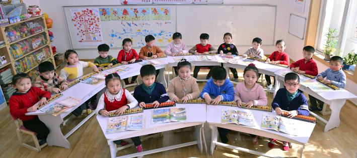 Estado de la enseñanza en la RPDC