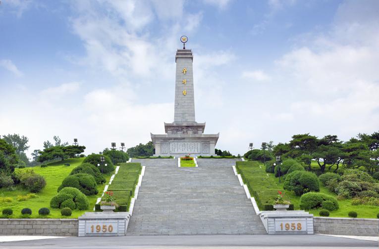 Monumento a la Amistad.