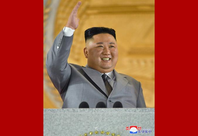 Discurso pronunciado por KIM JONG UN en el 75º aniversario de la fundación del Partido del Trabajo de Corea