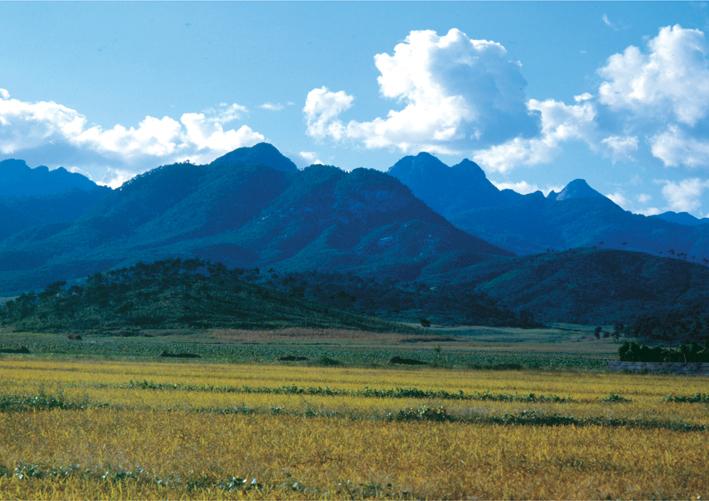 Reserva de la biosfera del monte Kuwol.