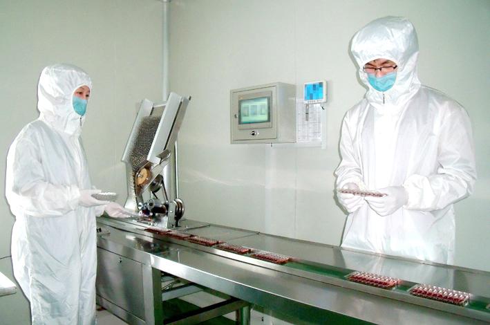 Industria farmacéutica Haebangsan