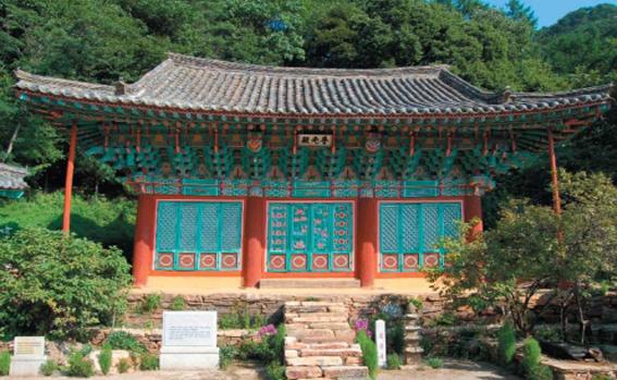 Templo Simwon de Yonthan