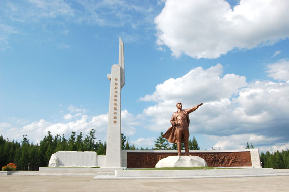 Campo de Batalla Revolucionaria de Taehongdan