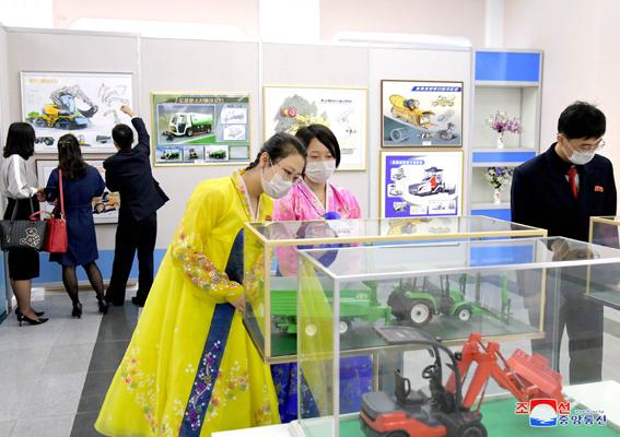 Exposición nacional de bellas artes industriales.