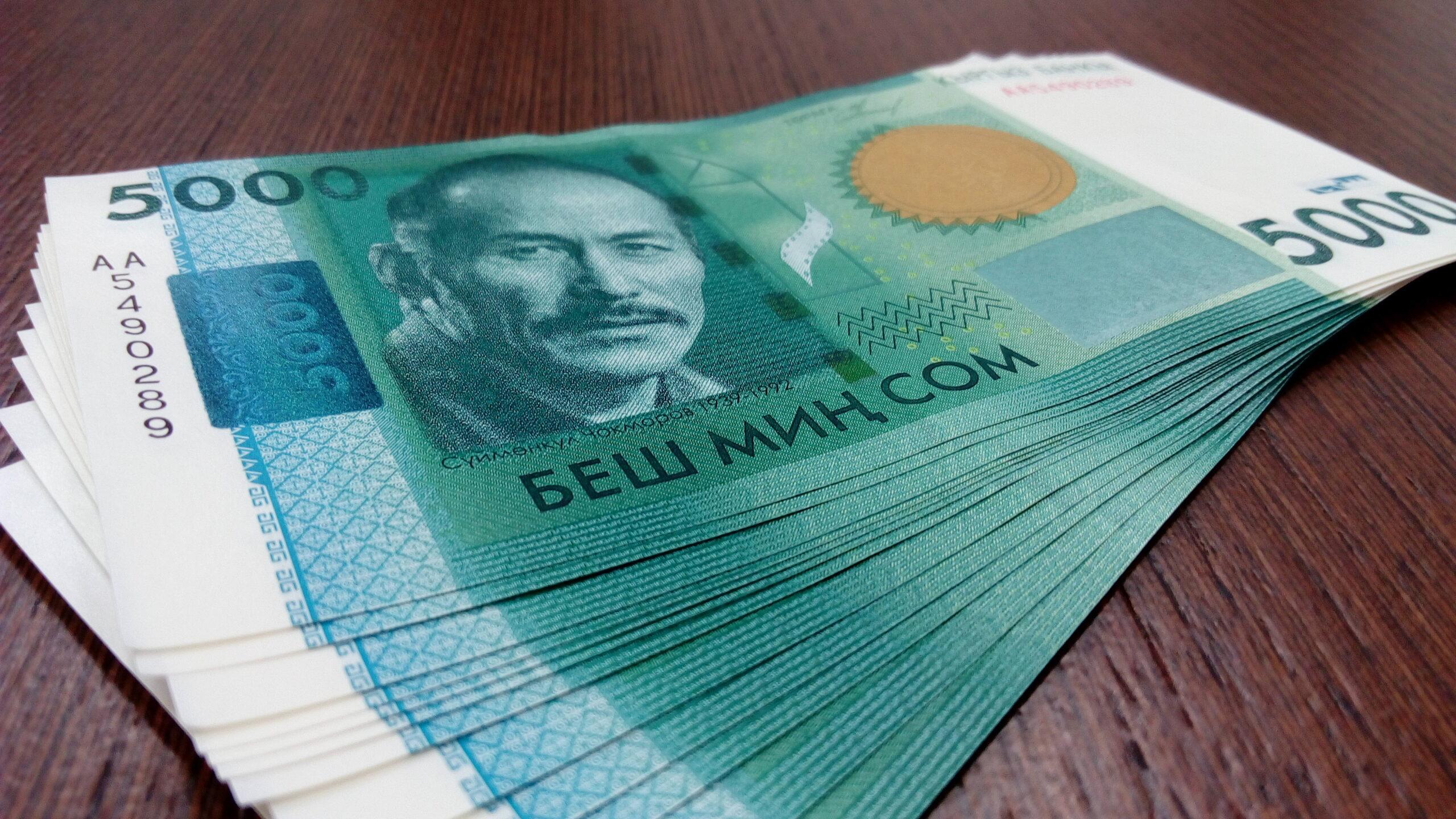 Кыргызстанда валюта канча турат