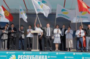 """""""Республика"""" партиясынын штабынын жетекчилеринин бири суракка чакырылган"""