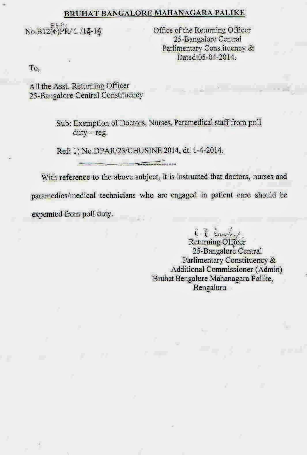 Election Duty Exemption Related Letter For Ur Ref Kgamoa